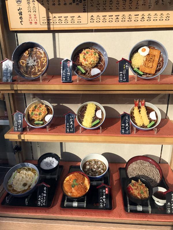 Меню японского ресторанчика