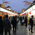 Ярмарка напротив храма Сенсо-дзи