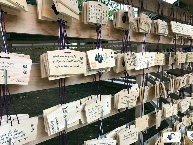 Таблички с желаниями Япония