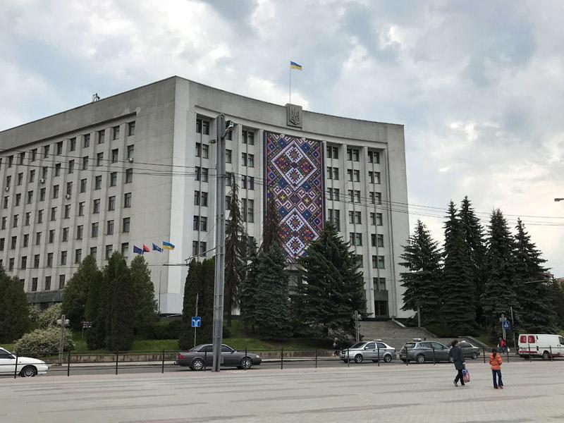 Тернопольская РГА