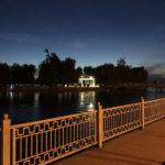 Остров влюбленных Тернополь