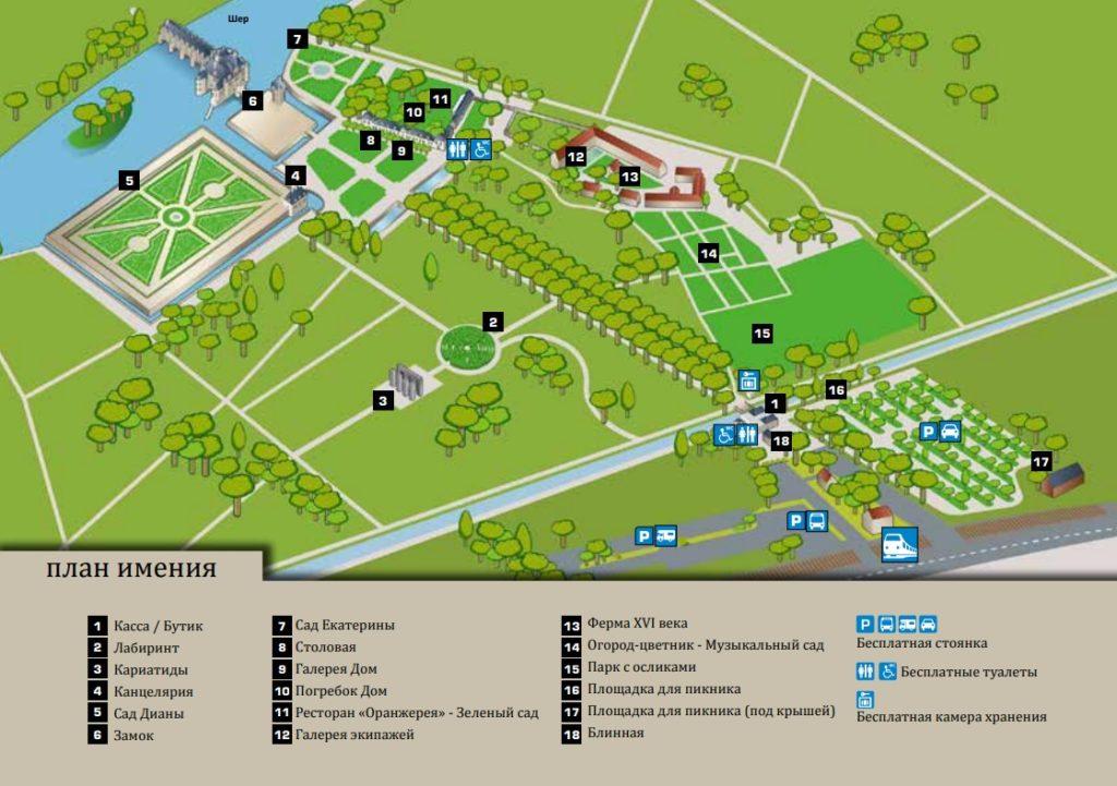 Замок Шенонсо карта