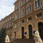 Дом со львами в Черновцах