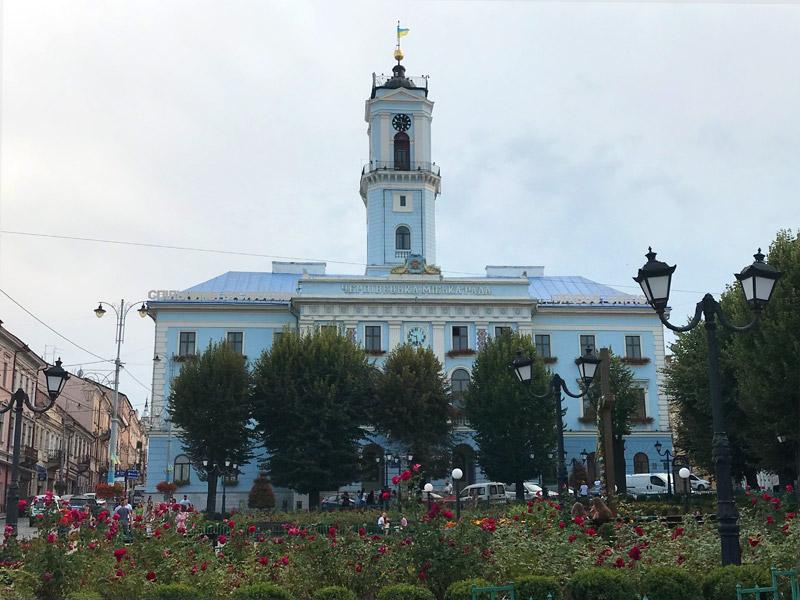 Ратуша в Черновцах