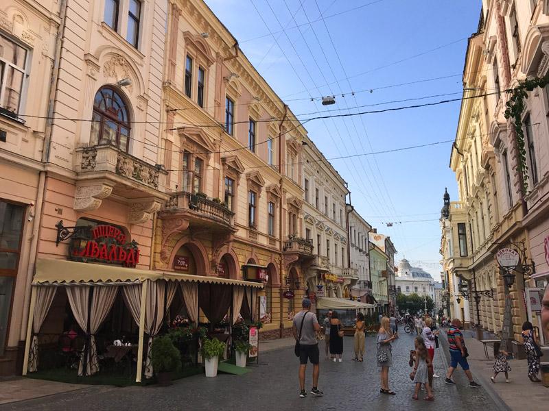 Улица Ольги Кобылянской в Черновцах
