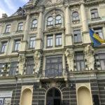 Еврейский дом Черновцы
