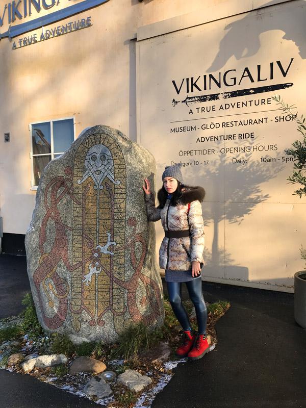 Музей викингов в Стокгольме